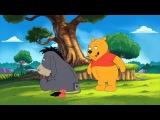 Винни Пух и Иа в Гриффинах:D