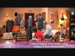 южное бутово 12 й выпуск 1 серия