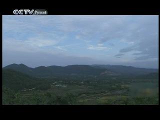 CCTV - Видео блог на русском языке - Путешествия в Китай - Цикл «Остров сокровищ в Южно-китайском море» («Самый южный город»)
