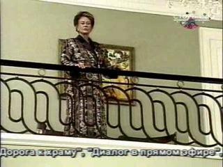 Разбитые сердца / Corazon partido (2005) 3 серия