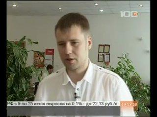 Петербуржцы получают меньше москвичей