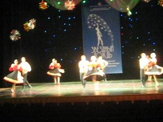 Раскатиха ансамбль народного танца Улыбка г Екатеринбург фестиваль конкурс Звёздный дождь