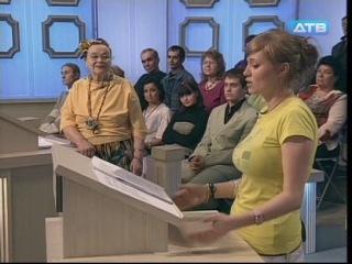 Судебные страсти - 20.09.2000