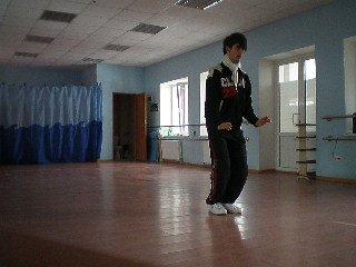 Ghera dance