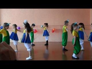 Детский танец поздравление