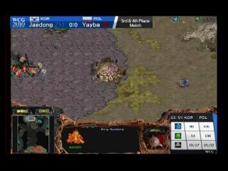 WCG2010: StarCraft - 3rd-4th Place/Set1- Jaedong(KR) vs Yayba(PL)