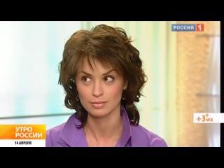 Ирина Муромцева (моя утренняя любовь. да - да моя - это я Чир))