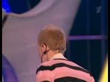 КВН Триод и Диод (Смоленск) - Парень провожает девушку