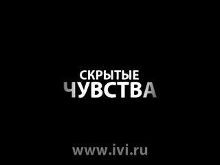 Трейлер к мультфильму
