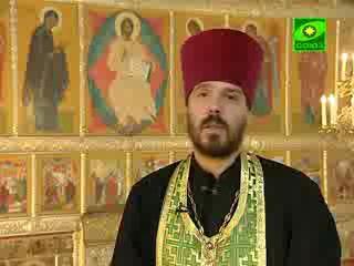В день памяти священномученика Петра, митрополита Крутицкого. И - Что я буду делать завтра, если сегодня умру ?!