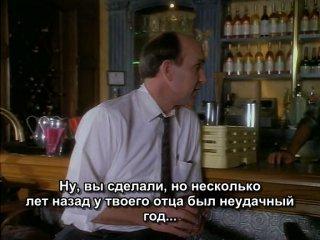 Великолепная пятерка /PARTY OF FIVE 1 сезон 6 серия