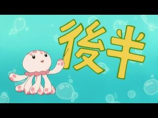 Принцесса - медуза / Kuragehime  9  серия (русская озвучка)