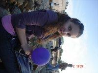 Каришка Авакова, 28 ноября , Краснодар, id16253961