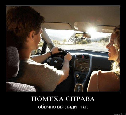 [http://cs1267.vkontakte.ru/u27595/93833653/x_7b011c73.jpg]