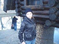 Екатерина Ценарёва, 7 октября 1993, Иркутск, id28862525