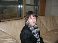Елена Ускова, 28 апреля 1990, Москва, id37383903