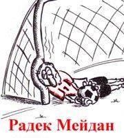 http://cs1267.vkontakte.ru/u5038639/45821393/x_5f23f8fa.jpg