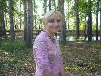 Марина Федоляк, 22 апреля , Омск, id9207205