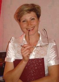 Тамара Федчишин, 10 марта 1972, Полтава, id38969163