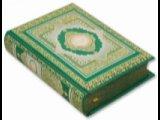 Священный Коран. Сура №72. Джинны(Ал-жин)
