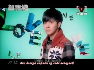 Rainie Yang Show Luo - In Your Eyes (OST