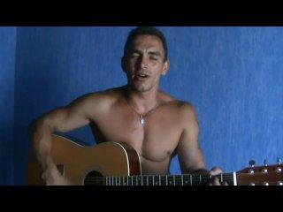 Песни под гитару(Там где клен шумит)