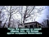 Шейх Мищари бин Рашид - Дозволенное заклинание (рукъия) (рус)