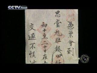 Памятники мирового наследия в Китае. Древний город Пиньяо