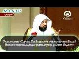 Саудовский шейх Мухаммад Бин Абд аль-Рахман аль-Арифи