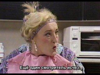 Классический Доктор Кто /24 сезон/ 2 серия/ b / Райские башни / Русские субтитры