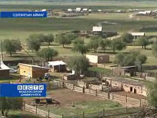 09.08.2010. Ёнхор - село, который дал Бурятии 4 хамбо-ламы.