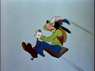 Гуфи: Гуфи-пилот / Goofy's Glider (1940)