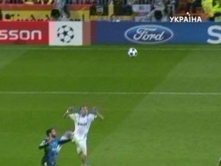 Лига Чемпионов 2010-11 | 1/8 финала | Ответный матч | Реал (Испания) - Лион (Франция) | (1 тайм)