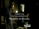The Vampier Diaries Promo 2x16 - The House Guest Русс.субтитры