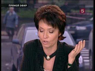 ГРИГОРИЙ ГРАБОВОЙ! (5-ТВ РФ: программа