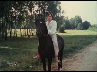 Лето любви (1994)  По мотивам  рассказа Ивана Бунина