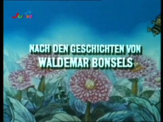 Die Biene Maja. Das Lied aus Trickfilm. Karel Gott singt.
