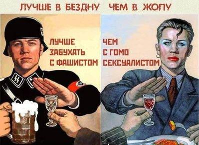 http://cs1268.vkontakte.ru/u2328542/19194427/x_2344fe7e.jpg