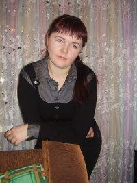 Анна Степанова, 15 апреля 1982, Екатеринбург, id32561866