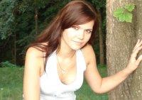 Людмила Самохина, 14 февраля , Москва, id3399714