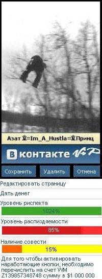 Степан Перитов, 14 ноября 1988, Уфа, id9861389