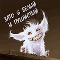 Семёнов Серёжа