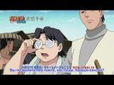 Naruto Shippuuden / Наруто Шипуден 181 серия (Трейлер)