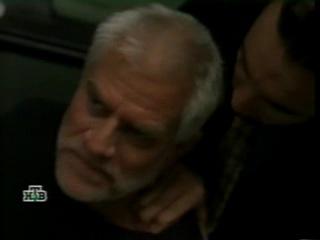 Месть без предела (ТВ-сериал) (Vengeance Unlimited) 1998 7 серия