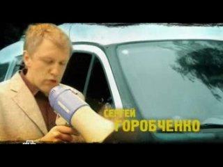 Русский дубль (2010) 7-8 серия | FILM-PORTAL.BIZ |