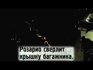 Киноляпы Невероятные приключения итальянцев в России =