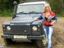 Land Rover day. Катя Евстигнеева блондинка это не плохо, тупая блондинка это ужасно