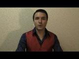 Евгений Грин_Чем отличается  закаливание от энергетики (пикап, соблазнение, эзотерика)