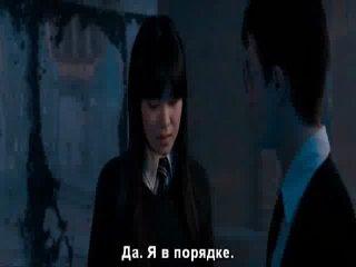 роман Гарри Поттера и Чжоу. Поцелуй ^_^