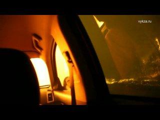 АДСКОЕ ЛЕТО 2010 Лесные пожары в Нижегородской области